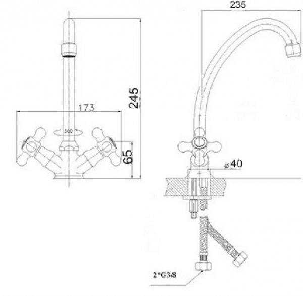 REA - Bateria umywalkowa/kuchenna RETRO 903-14
