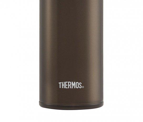 Kubek termiczny mobilny Thermos Motion 350 ml brązowy