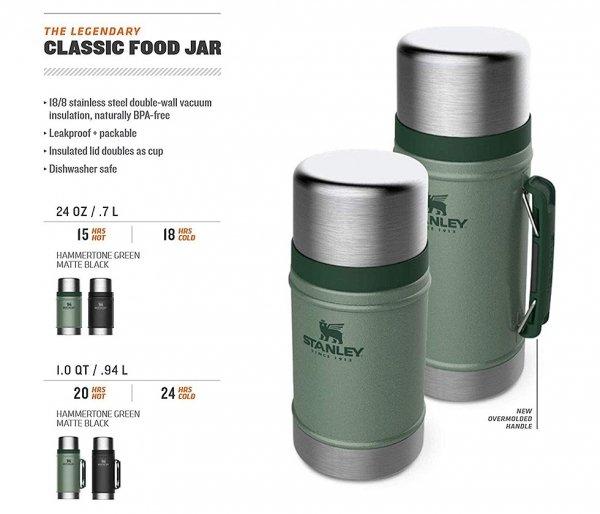 Termos na posiłek STANLEY Legendary Classic Food Jar 700 ml