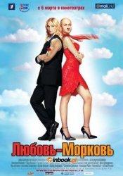 DVD MIŁOSTKI ZAGWOZDKI