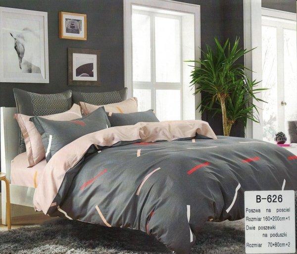 Szara pościel Mengtianzi 160x200 B-626 100% bawełna