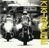 Kik Tracee - Field Trip Ep (CD)