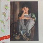 Iruka - Flora (LP)