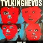 Talking Heads - Remain In Light (LP)