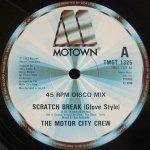The Motor City Crew - Scratch Break (12'')