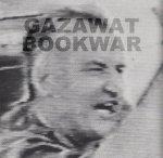 Читай Букварь   Bookwar / Gazawat - Split (7)