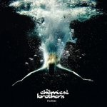 The Chemical Brothers - Further (CD)