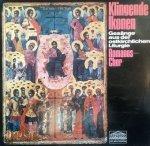 Romanos-Chor - Klingende Ikonen- Gesänge Aus Der Ostkirchlichen Liturgie (Slawische Version) (LP)