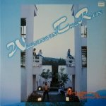 Yanagi George & Rainy Wood - Weeping In The Rain (LP)