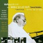 El Medioni Maurice - Samai Andalou (CD)