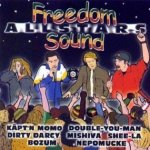 Freedom Sound Allstars (CD)