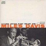 Miles Davis - Volume 1 (CD)