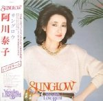 Yasuko Love-Bird - Sunglow (LP)
