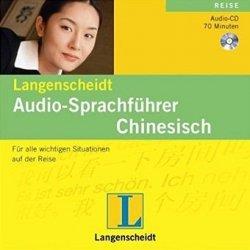 Langenscheidt Sprachfuhrer Chinesisch (Audiobook) (CD)