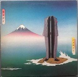 Camel - Nude (LP)