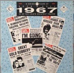 25 Years Of Rock 'N' Roll 1967 (2LP)