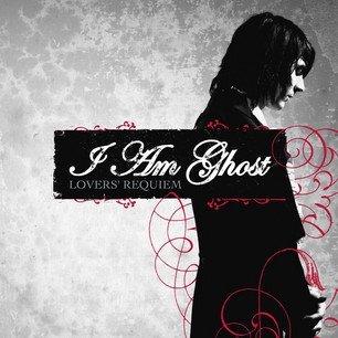I Am Ghost - Lovers' Requiem (CD)