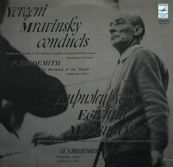 Yevgeni Mravinsky Conducts Leningrad Philharmonic Symphony Orchestra - P. Hindemith - The Harmony Of The World Symphony (1951) (LP)