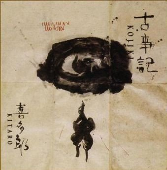 Kitaro - Kojiki (LP)