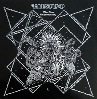 Hirudo - The First Incarnation (LP)