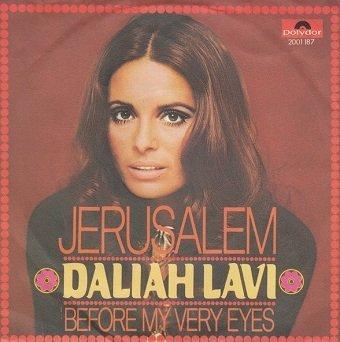 Daliah Lavi - Jerusalem (7)