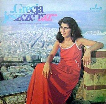 Eleni - ..Grecja Jeszcze Raz.. Eleni Sings: Theodorakis Chadziodakis Dzokas (LP)