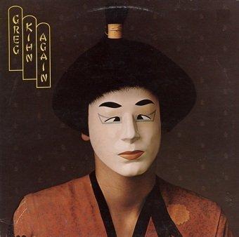 Greg Kihn - Greg Kihn Again (LP)
