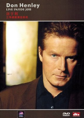 Don Henley - Live Inside Job (DVD)