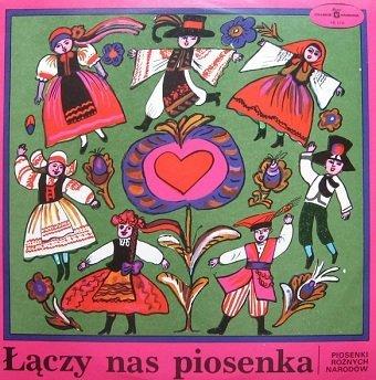 Chór Dzięcięcy Pod Kierownictwem Romualda Miazgi - Łączy Nas Piosenka (LP)