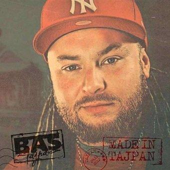 Bas Tajpan - Made In Tajpan (CD)