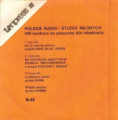 Polskie Radio - Studio Młodych: VIII Konkurs Na Piosenkę Dla Młodzieży (7'')