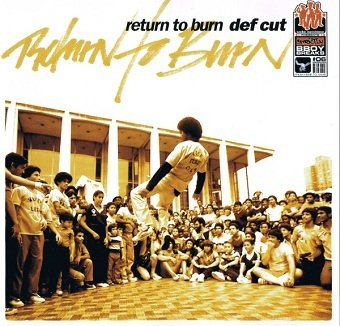 Def Cut - Return To Burn (2LP)