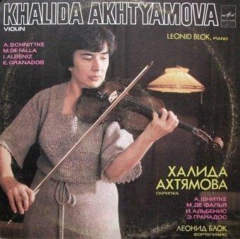 Khalida Akhtyamova, Leonid Blok - A.Schnittke, M.De Falla, I.Albeniz, E.Granados - Sonata No. 1 For Violin And Piano, Suite Populaire Espagnole, Tango, Spanish Dance (LP)