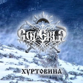 Goverla - Winter Storm (CD)