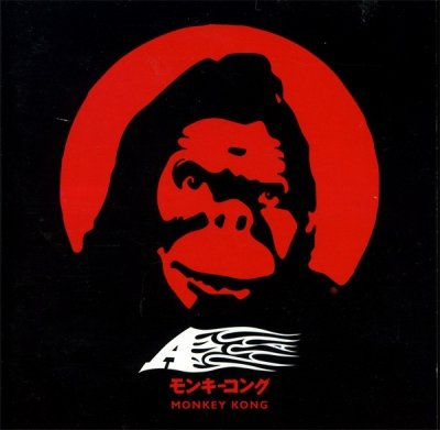 'A' - 'A' Vs Monkey Kong (CD)