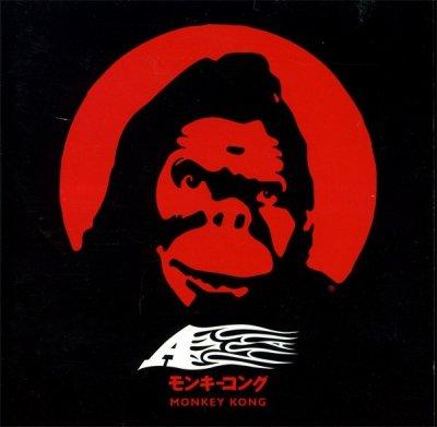 'A' - 'A' Vs Monkey Kong (CD)