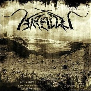 Arallu - Geniewar (CD)