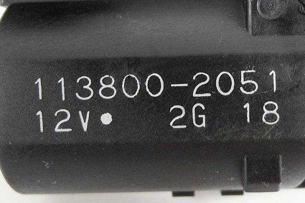 Silniczek regulacji nawiewu Toyota Avensis T25 2005