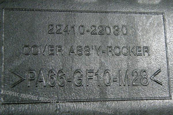 Pokrywa zaworów Hyundai Accent X3 1994-2000 1.3 12V, 1.5 12V