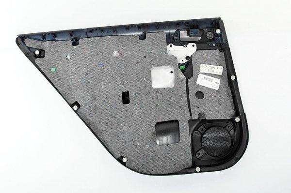 Tapicerka drzwi tył prawa Toyota Avensis T25 2005 Kombi