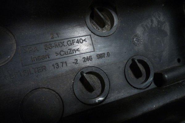 Pokrywa zaworów BMW 3 E90 2006 2.0D M47