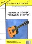 Absonic Gitara Krok po kroku cz. 1 - książka