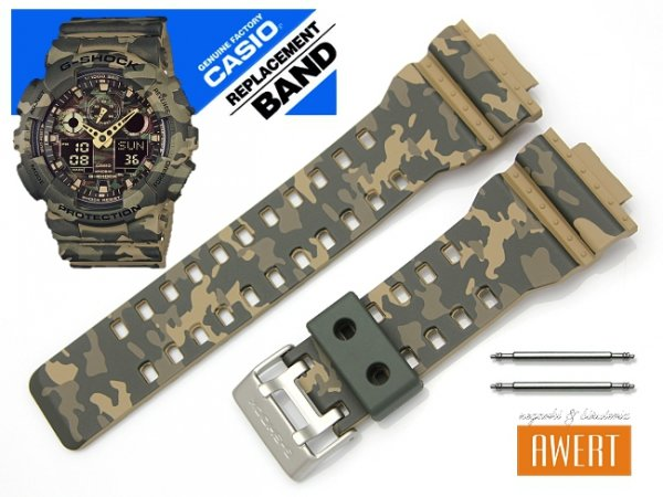 CASIO GA-100CM-5A GD-120CM-5 10507073