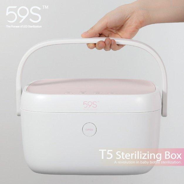 59S Wielofunkcyjny sterylizator BOX Multi Function Sterlizing T5