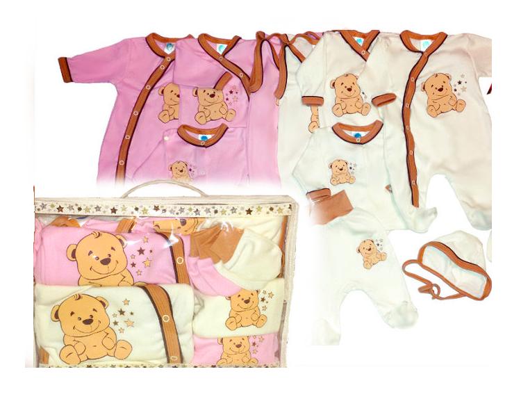 Wyprawka- Ubranka dla dziewczynki- 14 elementów