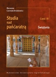 Studia nad pańćaratrą Część 3 Świątynia