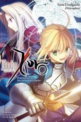 Fate/Zero #02