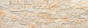 Aragon Sand 450x150