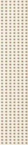 Doppia Beige Listwa 4,8x25