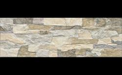 CERRAD kamień aragon forest 450x150x9 g1 m2.